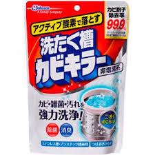 Bột vệ sinh máy giặt Nhật Bản