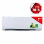 Máy lạnh Inverter Daikin FTKQ25SVMV/RKQ25SVMV- Có phải hiện đại mà tiết kiệm điện nhất không?