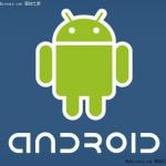 Android TV – Đỉnh cao công nghệ 4.0