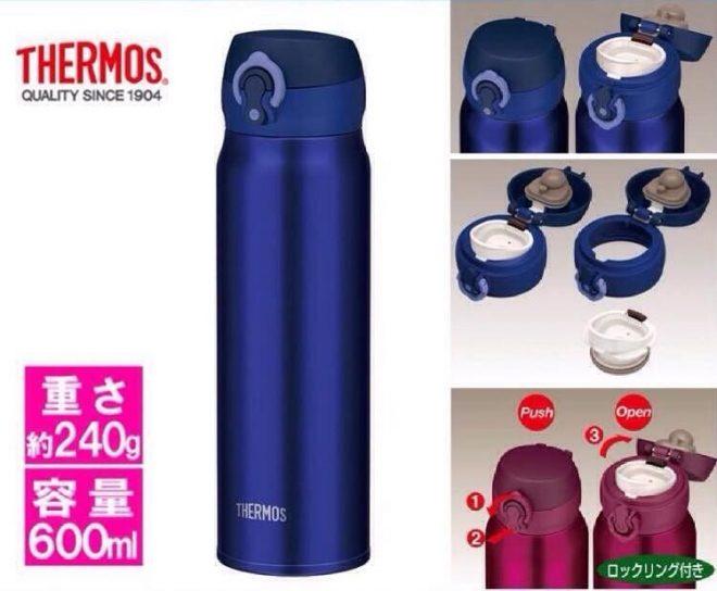 Bình giữ nhiệt Thermos cũng là một thương hiệu đứng đầu
