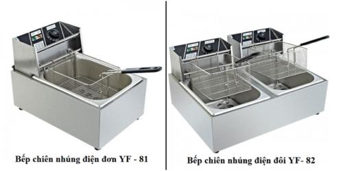 Dung tích bếp chiên nhúng điện phụ thuộc vào nhu cầu sử dụng
