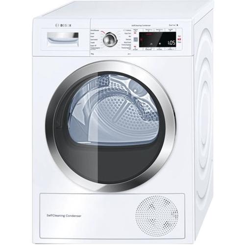 Máy sấy quần áo có nhiều công dụng hữu ích, giúp bạn tiết kiệm được thời gian và công sức.