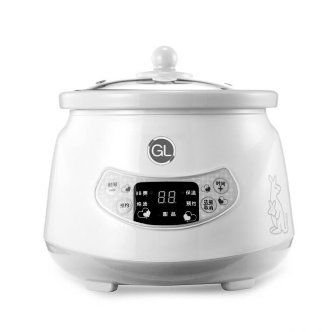 Nồi nấu cháo em bé tự động Grand GL YY-11 (0.8L)