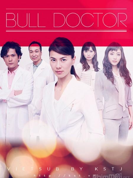 Bác sĩ phá án (Bull Doctor) là một tác phẩm về đề tài pháp y do Nhật Bản sản xuất năm 2011