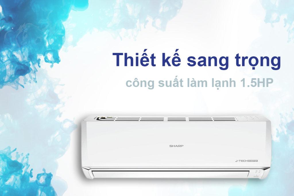 Máy lạnh Sharp Inverter 1.5 HP AH-X12SEW cực kỳ đáng mua