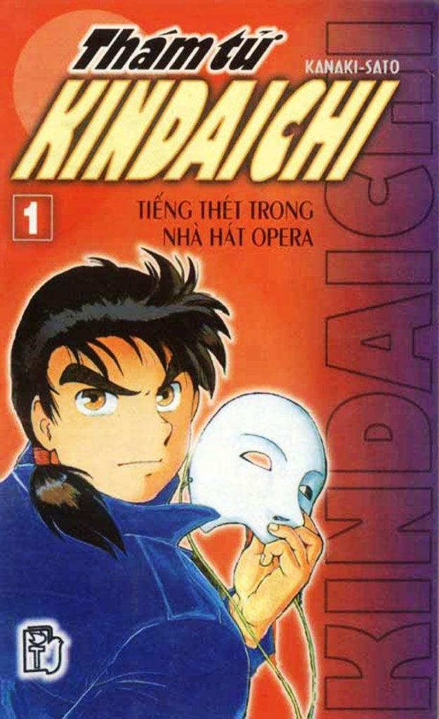 Thám tử Kindaichi (Detective Kindaichi)