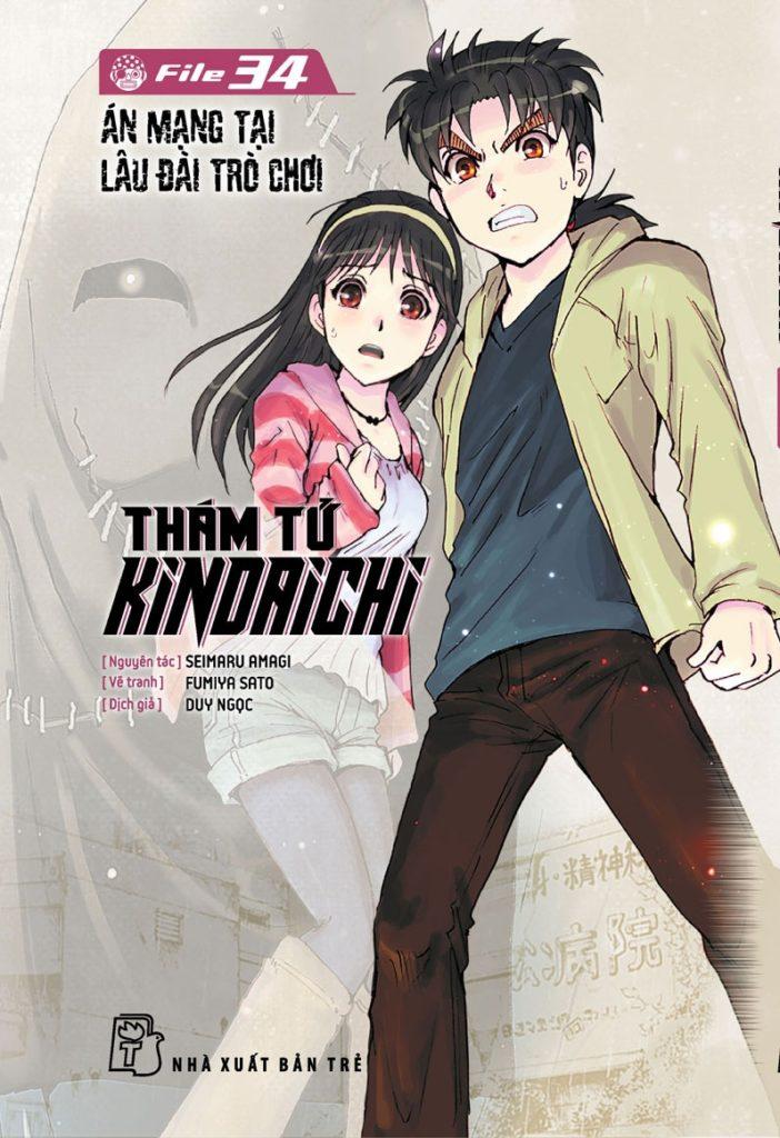 Các vụ án trong Detective Kindaichi luôn cực kỳ phức tạp, gay cấn
