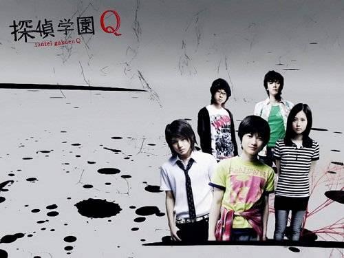 Truyện tranh Học viên thám tử Q đã được chuyển thể thành phim cùng tên