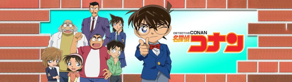 Thám tử lừng danh Conan (Detective Conan)