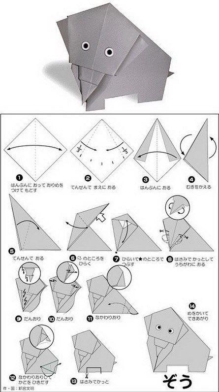 xếp Origami hình con voi tinh nghịch