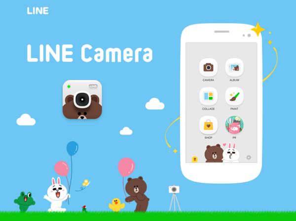 Line Camera với nhiều sticker đáng yêu
