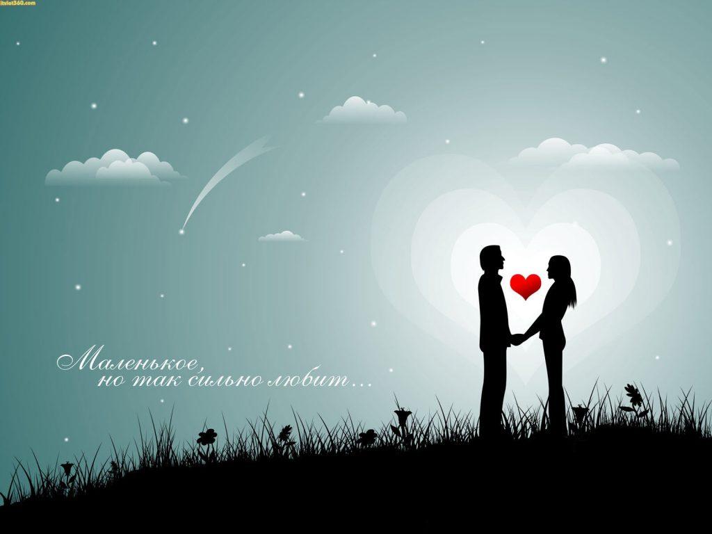 Tình yêu đẹp khi cả hai luôn nghĩ về nhau