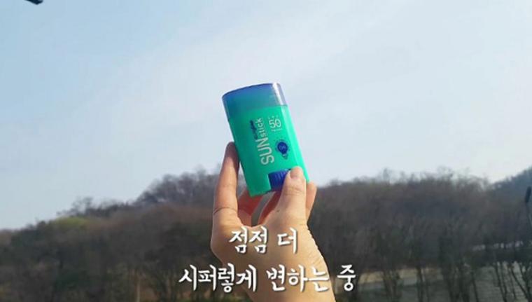 Ecoglam Sun Stick Plus xuất hiện trong nhiều chương trình của Hàn