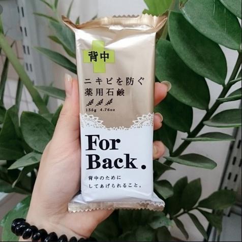For Back Medicated Soap xà phòng đánh bay mụn lưng