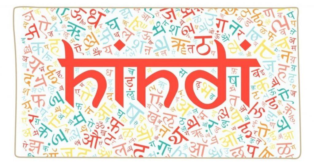 tiếng hindi cũng khá hay nêu bạn thích