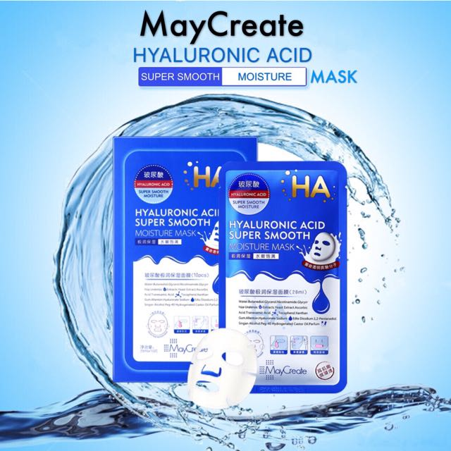 mat na duong hyaluronic acid super smooth 8