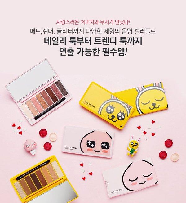 phan mat mono pop eyes the face shop 4