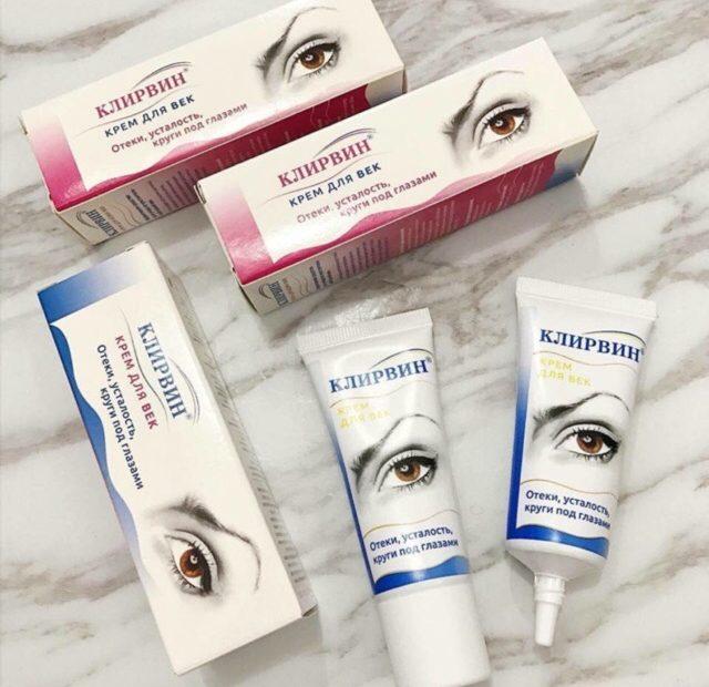 Những vấn đề về da mắt, bọng mắt luôn là nỗi lo của nhiều người