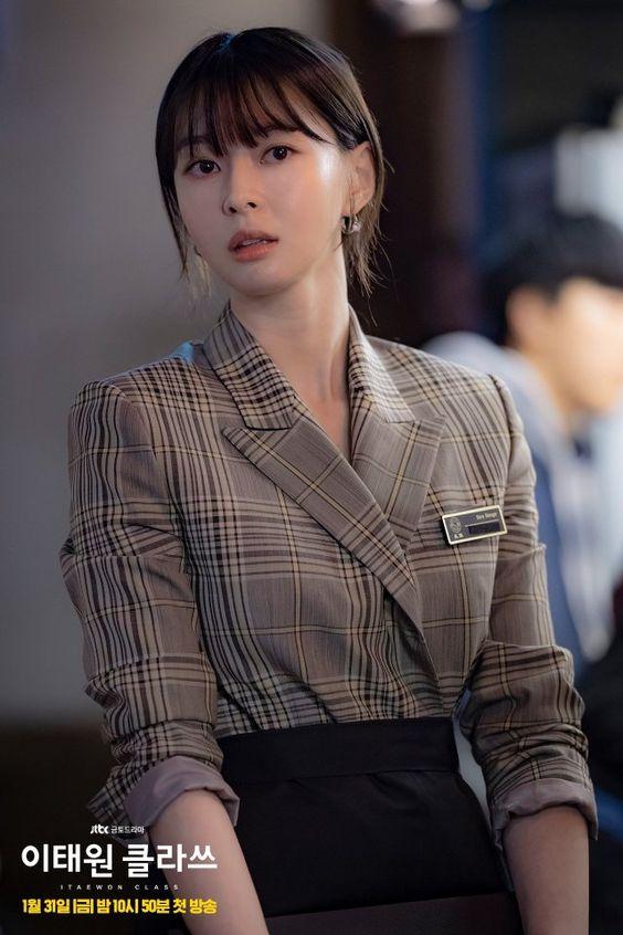 oh soo a trong phim itaewon class