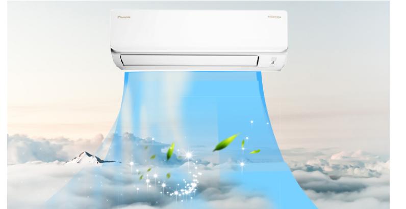 Máy Lạnh Daikin Inverter 1 HP FTKA25UAVMV